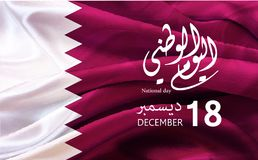 Background on the occasion Qatar national day celebration Royalty Free Stock Photo