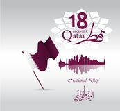 Background on the occasion Qatar national day celebration. Contain landmarks, logo and flag, inscription in Arabic translation : qatar national day 18 th Royalty Free Stock Images