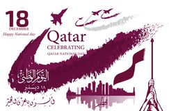 Background on the occasion Qatar national day celebration. Contain landmarks, logo and flag, inscription in Arabic translation : qatar national day 18 th Stock Images