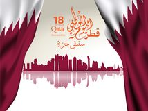 Background on the occasion Qatar national day celebration. Contain landmarks and flag, inscription in Arabic translation : qatar national day 18 th december vector illustration