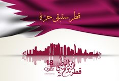 Background on the occasion Qatar national day celebration. Contain landmarks and flag, inscription in Arabic translation : qatar national day 18 th december stock illustration