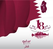 Background on the occasion Qatar national day celebration. Contain landmarks, logo and flag, inscription in Arabic translation : qatar national day 18 th Royalty Free Stock Photography