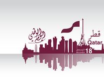 Background on the occasion Qatar national day. Celebration , contain landmarks, logo and flag, inscription in Arabic translation : qatar national day 18 th Stock Photography