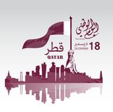 Background on the occasion Qatar national day. Celebration , contain landmarks, logo and flag, inscription in Arabic translation : qatar national day 18 th Stock Image