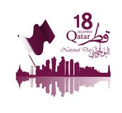 Background on the occasion Qatar national day celebration. Contain landmarks, logo and flag, inscription in Arabic translation : qatar national day 18 th Stock Photo