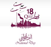Background on the occasion Qatar national day celebration. Contain landmarks, logo and flag, inscription in Arabic translation : qatar national day 18 th stock illustration