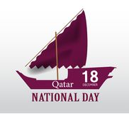 Background on the occasion Qatar national day celebration. Contain landmarks, logo and flag, inscription in Arabic translation : qatar national day 18 th royalty free illustration