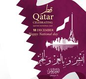 Background on the occasion Qatar national day celebration. Contain landmarks, logo and flag, inscription in Arabic translation : qatar national day 18 th Stock Image