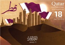 Background on the occasion Qatar national day celebration. Contain landmarks, logo and flag, inscription in Arabic translation : qatar national day 18 th vector illustration