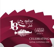 Background on the occasion Qatar national day celebration. Contain landmarks, logo and flag, inscription in Arabic translation : qatar national day 18 th Stock Photography