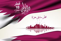 Background on the occasion Qatar national day celebration. Inscription in Arabic translation : qatar national day 18 th december. vector illustration vector illustration