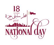 Background on the occasion Qatar national day celebration. Inscription in Arabic translation : qatar national day 18 th december. vector illustration stock illustration