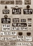 Background of old car numbers.  Royalty Free Stock Images