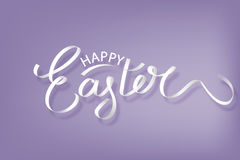Background with paper egg Stock Photography