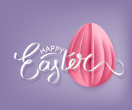 Background with paper egg Royalty Free Stock Photography