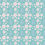Background pattern with flowers Royalty Free Stock Photo