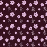 Background pattern with pink cherry flowers Royalty Free Stock Photography