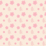 Background pattern with pink cherry flowers and stylized hieroglyph Royalty Free Stock Image