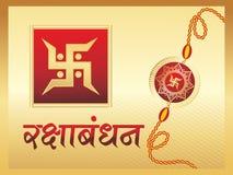 Background with rakhi, swastika Royalty Free Stock Image