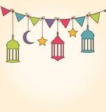 Background for Ramadan Kareem Stock Photos