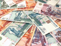 Background from the Russian paper money Stock Image