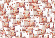 Background of Russian roubles. Background made from Five thousand Russian roubles stock illustration