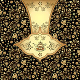 Background  with  seamless pattern in doodle style for Tea Royalty Free Stock Photography