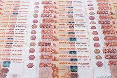 Background from set banknotes of five thousand Russian rubles Royalty Free Stock Photo