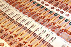 Background from set of banknotes of five thousand Russian rubles. Closeup Royalty Free Stock Images