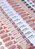 Background from set of banknotes of five thousand Russian rubles Royalty Free Stock Photo