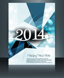 Background for shiny New year 2014 colorful brochu Stock Images