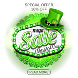 Background St. Patrick`s day mega Sale. Green light frame with leprechaun hat and clover on white background. Vector Royalty Free Stock Photography