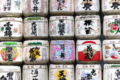 Background of a stack of sake barrels donated in a japanese shrine Royalty Free Stock Photography