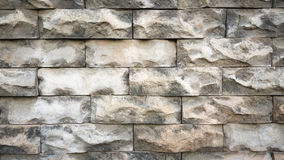Background stone wall. In the daytime Royalty Free Stock Photo