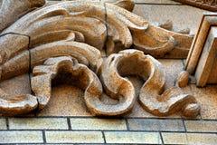 Background Stonework Stock Image