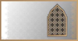 Background template with a mandala motif. Arabic geometric pattern. Arabic window stock illustration