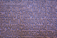 Background texture of ancient stone tablet with text Stock Images
