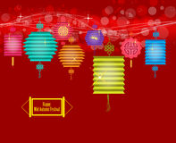 Background for traditional of Chinese Mid Autumn Festival Stock Photos