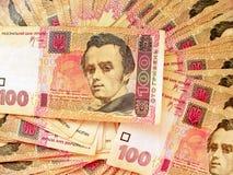 Background of the Ukrainian money Royalty Free Stock Photos
