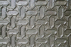 Background of wonderful door in Sevilla, Spain Stock Images