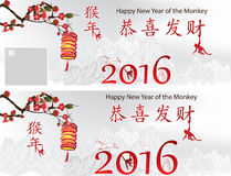 Backgrounds for Chinese New Year of the Monkey Royalty Free Stock Photography