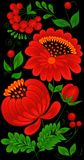 Backgrounds flower. Pattern paintings floral Stock Image