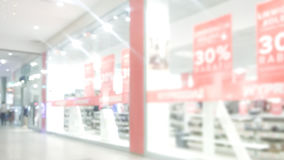 Backgrund del centro comercial Fotografía de archivo libre de regalías