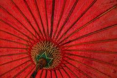 Backlit traditional Burmese umbrella Stock Photo