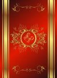 Backround clássico Imagem de Stock Royalty Free