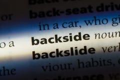 backside fotografía de archivo libre de regalías