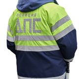 Jacket of an uniform of a russian traffic policeman isolated on white background. Backside of a jacket of an uniform of a russian traffic policeman with an royalty free stock photos