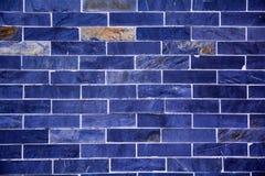 Backsteinmauer mit Detail Lizenzfreie Stockfotografie