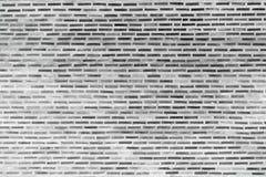Backsteinmauer mit hellem Sun-Hintergrund Lizenzfreie Stockfotografie
