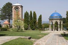 Backyard of Monastery royalty free stock photo